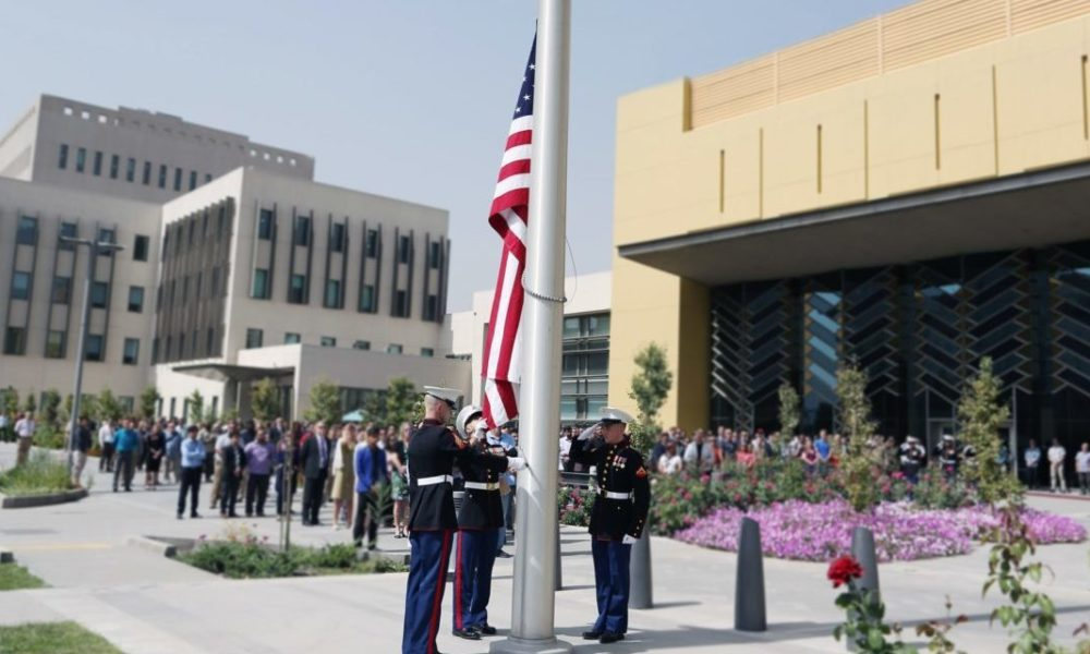 The U.S Embassy In Afghanistan Is Requested To Close Down